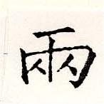 HNG019-0519