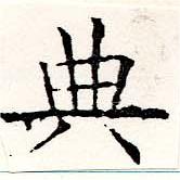 HNG019-0529