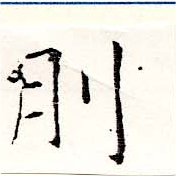 HNG019-0550