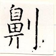 HNG019-0552