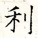 HNG019-0554