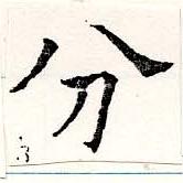 HNG019-0565