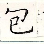 HNG019-0576