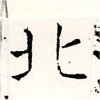 HNG019-0578