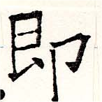 HNG019-0592