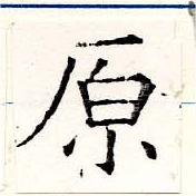 HNG019-0596