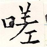 HNG019-0611