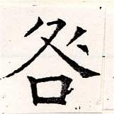 HNG019-0624