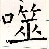 HNG019-0638