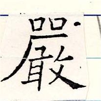 HNG019-0642