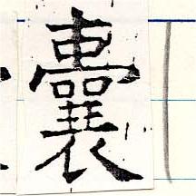 HNG019-0647