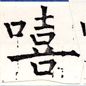 HNG019-0648
