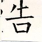 HNG019-0659