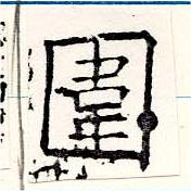 HNG019-0665