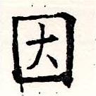 HNG019-0667