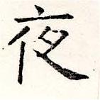 HNG019-0688