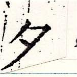 HNG019-0689