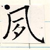 HNG019-0690