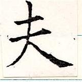 HNG019-0692