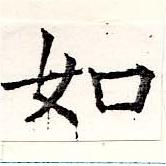 HNG019-0707