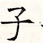 HNG019-0718