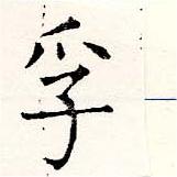 HNG019-0726