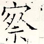 HNG019-0733