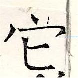 HNG019-0739