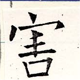HNG019-0740