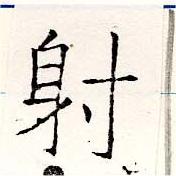 HNG019-0756
