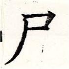 HNG019-0768