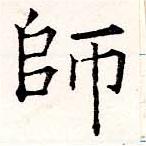 HNG019-0785