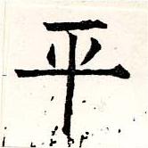 HNG019-0788