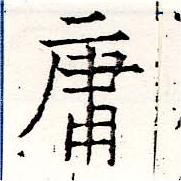 HNG019-0797