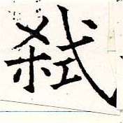 HNG019-0805