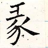 HNG019-0815