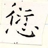 HNG019-0839