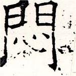 HNG019-0846