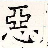 HNG019-0861