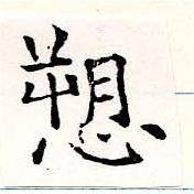 HNG019-0877