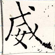 HNG019-0887