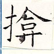 HNG019-0895