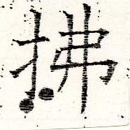 HNG019-0896