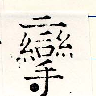 HNG019-0906