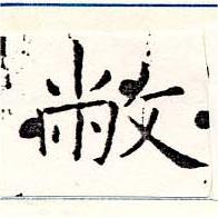HNG019-0927