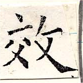 HNG019-0930