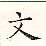 HNG019-0938