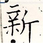 HNG019-0941