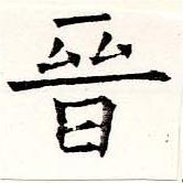 HNG019-0961