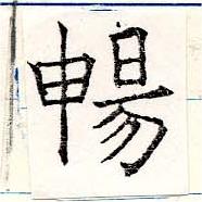HNG019-0966